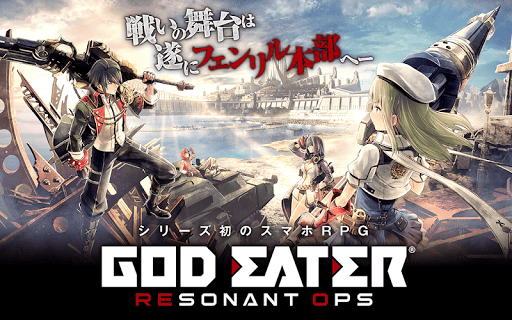 GOD EATER RESONANT OPS 1.10.2 screenshots 1