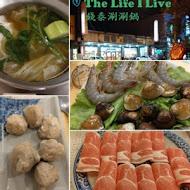 錢泰日式涮涮鍋(麻豆店)