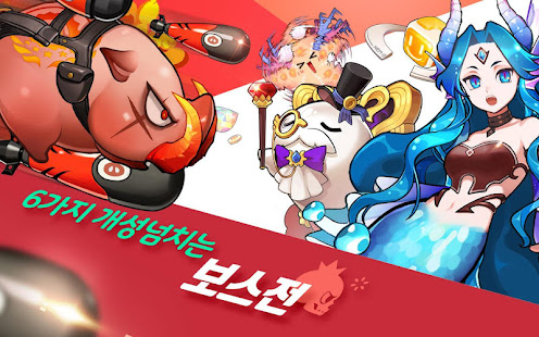 Mod Game 윈드러너Z for Android