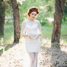 Wedding photographer Svetlana Malysheva (SvetLaY). Photo of 04.07.2016