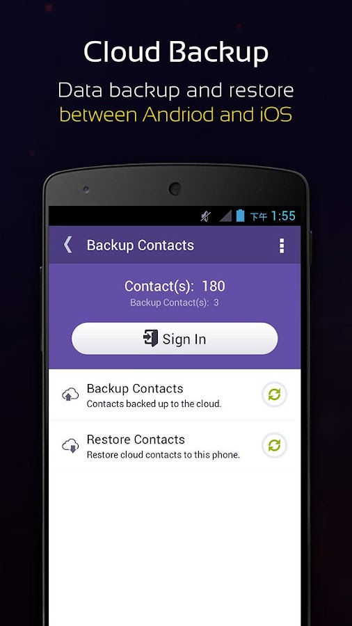 NQ Mobile Security & Antivirus - screenshot