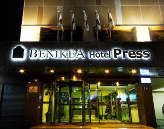 Press Hotel