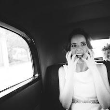 Wedding photographer Oroitz Garate (garate). Photo of 02.09.2016