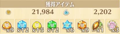 11表1−2