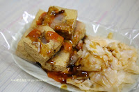 郭媽媽臭豆腐