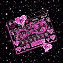 Infinite Love Keyboard icon