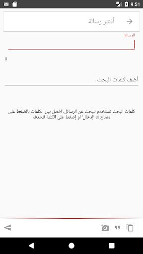 ٦٠٠٠٠ حالة 2.0.1 screenshots 7