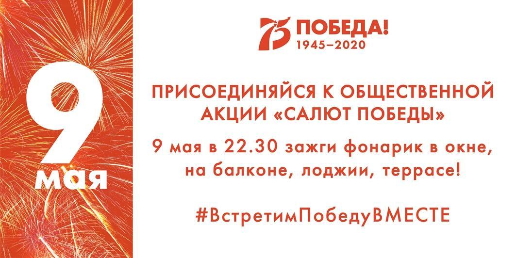 http://school40.tgl.net.ru/files/9%20maya/20_baner_9_mya.jpg