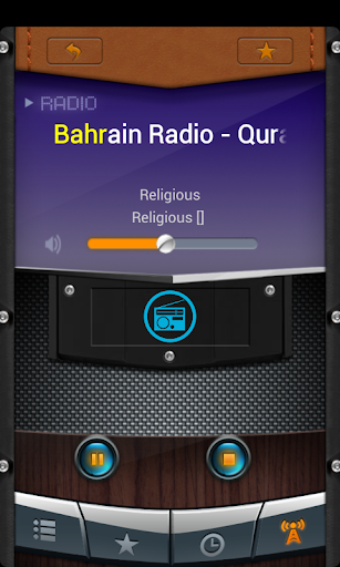 Radio Bahrain