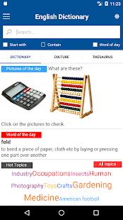 Longman Dictionary English Premium Screenshot