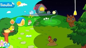 Screenshot of Night and Day - Panda Game
