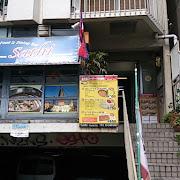 サティー ネパール インドレストラン