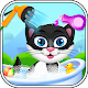 Download Kitten DayCare Game For Kids For PC Windows and Mac