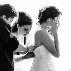 Wedding photographer Carlos Lengerke (lengerke). Photo of 30.05.2016