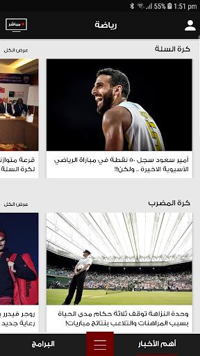 Al Jadeed ss2