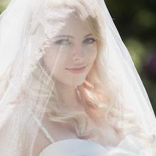 Wedding photographer Maksim Mikhaylovich (Max-M). Photo of 05.07.2015