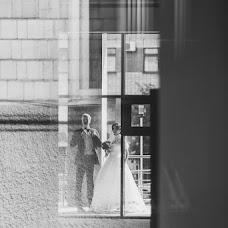 Wedding photographer Vitaliy Kubasov (vekptz). Photo of 15.02.2015