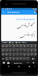 Farsi Keyboard Screenshot
