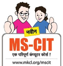 Photo: MS-CIT Photo