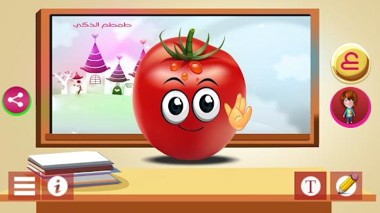 طمطم الذكي قاموس ناطق للأطفال - náhled