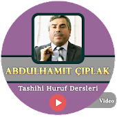 Tashihi Huruf Dersleri - Video