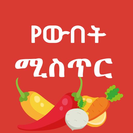 Etióp diaszpóra társkereső