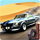 Old Classic Car Race Simulator for PC Windows 10/8/7