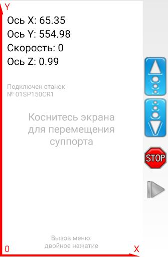 EControl