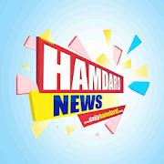 Hamdard TV