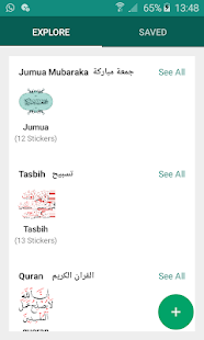 Islamic Stickers App for PC-Windows 7,8,10 and Mac apk screenshot 8