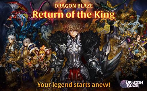 PC u7528 Dragon Blaze 1