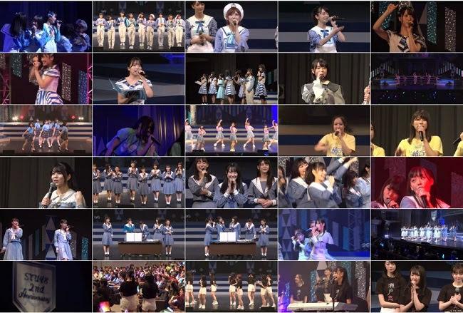 190331 (720p) STU48 2周年記念コンサート (Nico Nico Live)