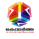 KVARTHA World News | Malayalam v 1.7