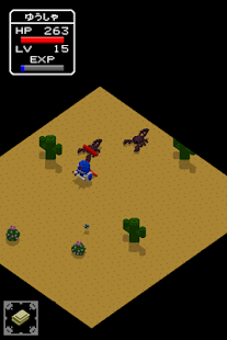 Demon Quest - Devious Dragon's Curse -- screenshot thumbnail