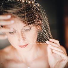 Wedding photographer Gabriele Latrofa (gabrielelatrofa). Photo of 18.07.2018