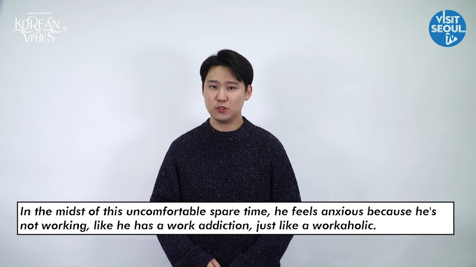 BTS - Dis-ease Explained by a Korean 1-6 screenshot