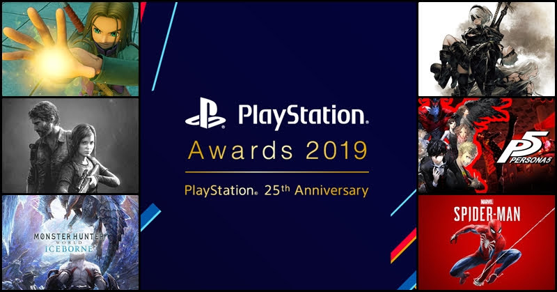 PlayStation Awards 2019 ประกาศรางวัลเกม พร้อมแคมเปญพิเศษ