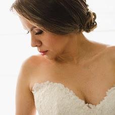 Wedding photographer Michael Johanny Gutierrez Fierro (MichaelGutierre). Photo of 23.05.2016