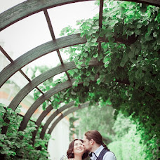 Wedding photographer Anastasiya Tepikina (Telnyawka). Photo of 18.05.2013