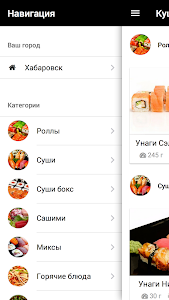 Куши-Суши screenshot 2