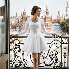 Fotografo di matrimoni Tanya Bogdan (tbogdan). Foto del 12.06.2019