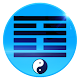 I-Ching: App of Changes icon