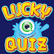 Fun trivia game, logo & brand quiz, food questions - Androidアプリ