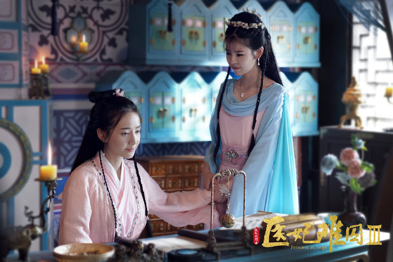 Princess at Large Season 3 China Web Drama