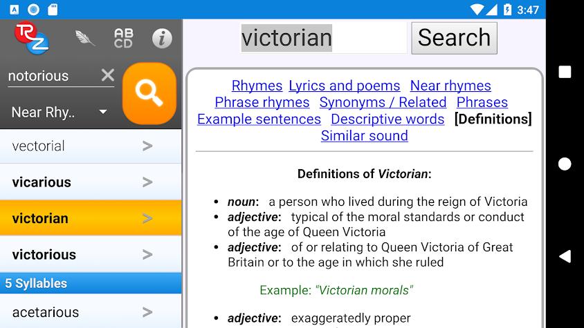RhymeZone Rhyming Dictionary Screenshot