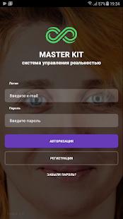 Master Kit 2.0 - náhled