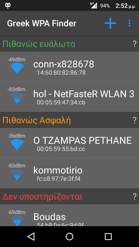 Greek WPA Finder - στιγμιότυπο οθόνης