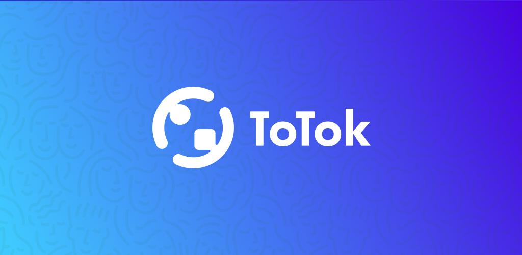 تحميل برنامج ToTok لمكالمات الفيديو المجانية للاندرويد