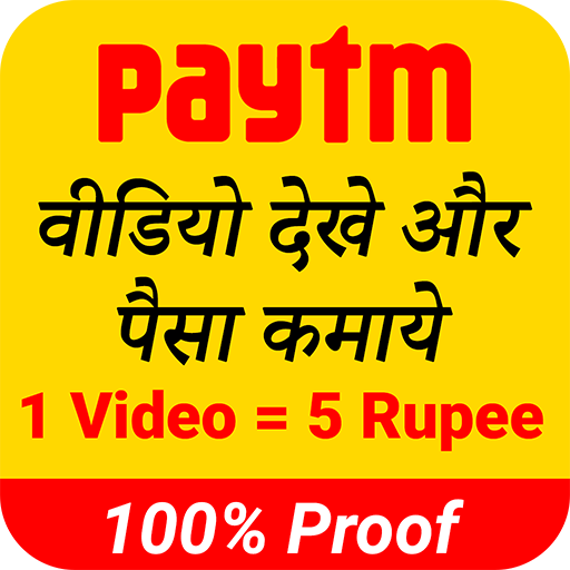 Watch Video : Daily Cash Offer