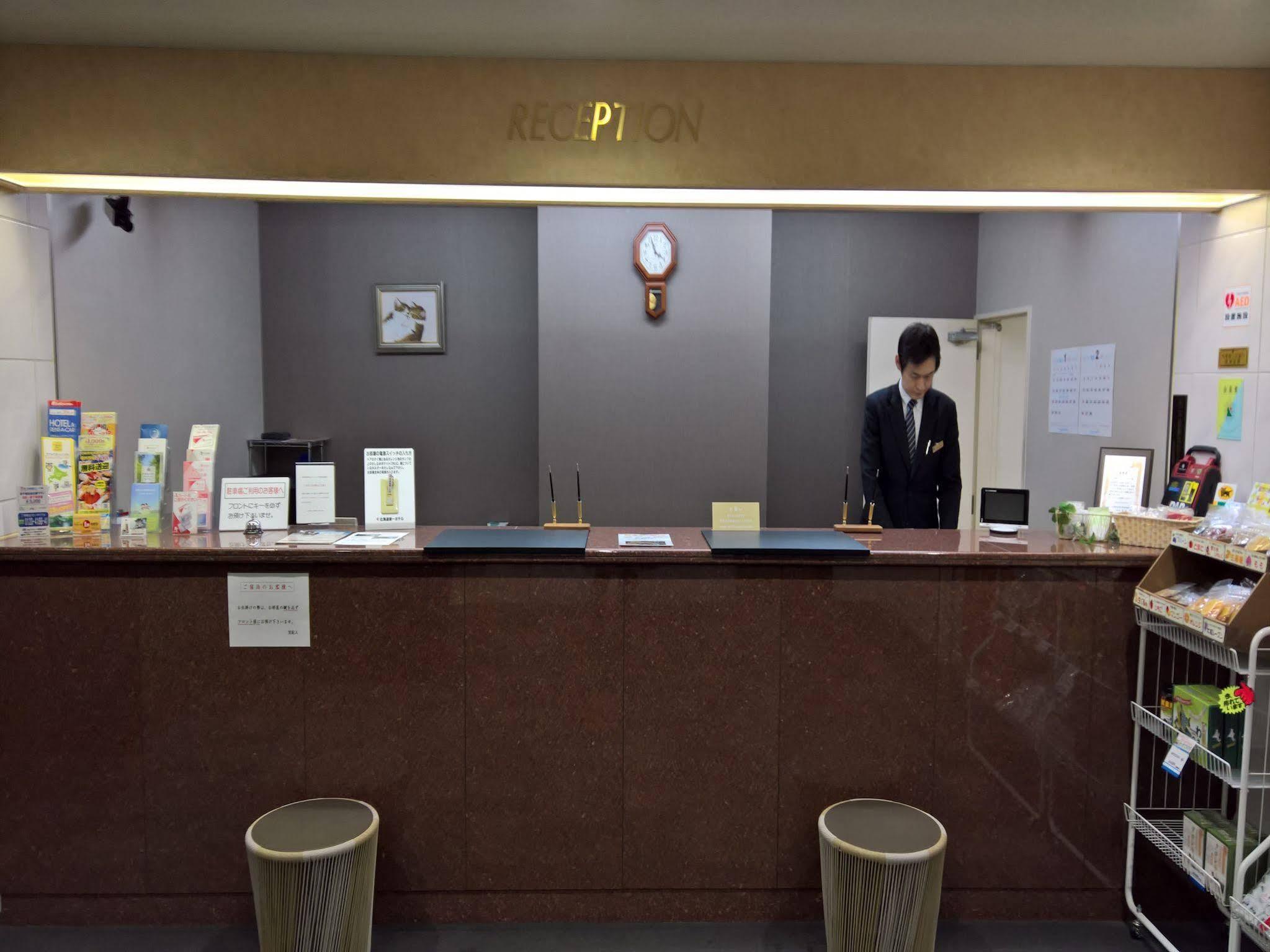 Hokkaido Dai-ichi Hotel Sapporo